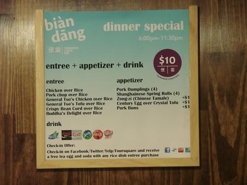 Bian Dang Dinner Special