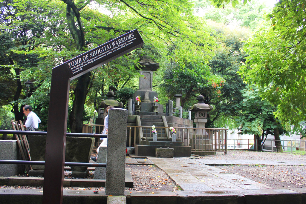 Ueno walking guide (26)