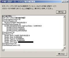 20100725_c536283f7d0801ce5a59af803dab3637