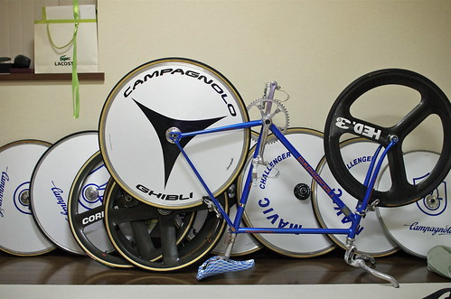disc wheels