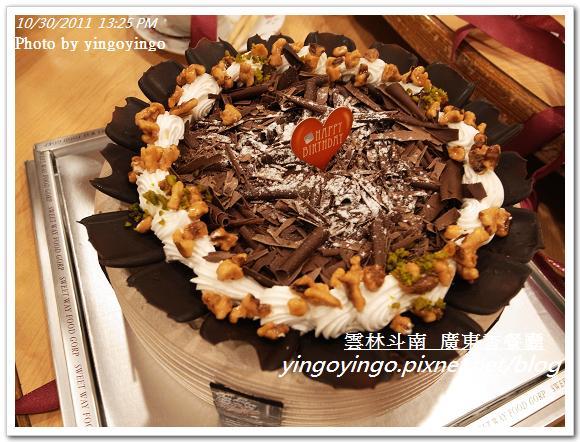 雲林虎尾_世唯蛋糕20111030_R0043455