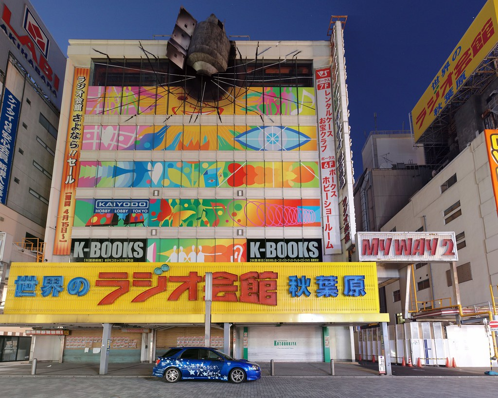 Akihabara Radio Kaikan, an artificial satellite and SUBARU impreza (afilia saga east ver.)