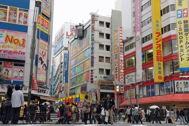 "An ""unidentified"" artificial satellite crash into Akihabara Radio Kaikan"