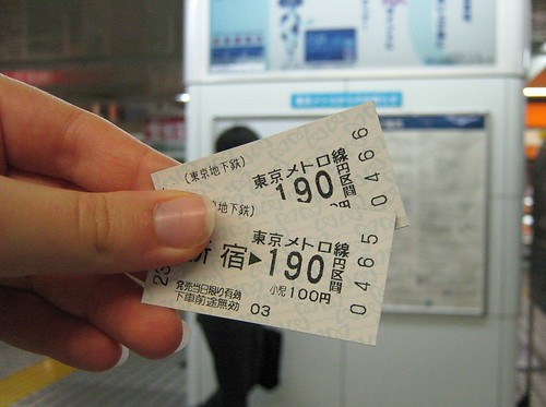 Tickets to Tokyo Station