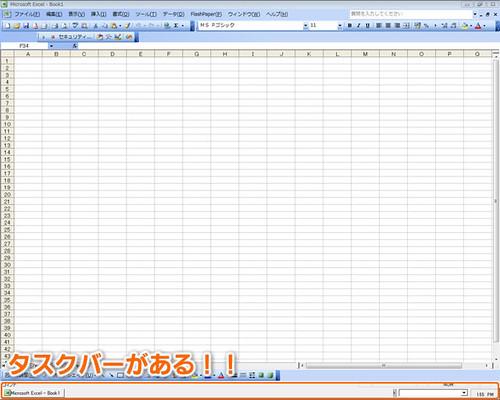 taskbar1-3