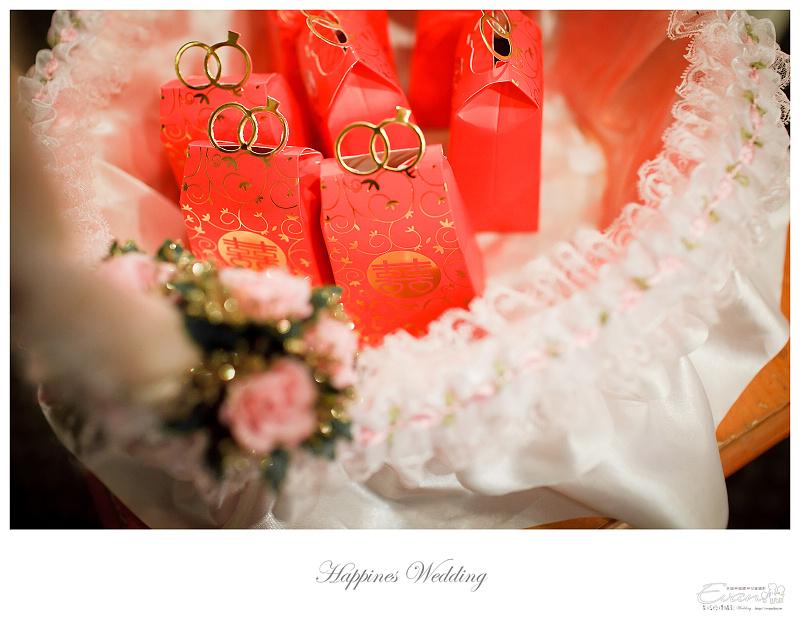 婚禮攝影-Ivan & Hele 文定_212