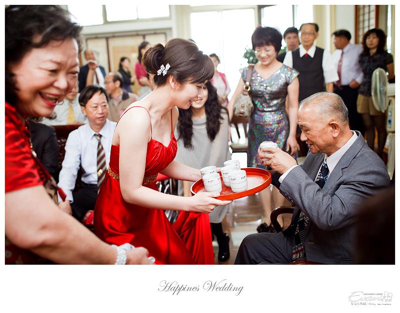 婚禮攝影-Ivan & Hele 文定_106