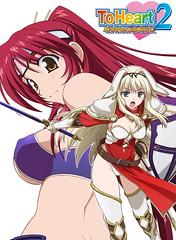 111111 - OVA《ToHeart2ダンジョントラベラーズ》兩大女主角的動畫版造型正式公開!