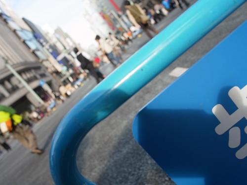 Ginza snap 2011 autumn