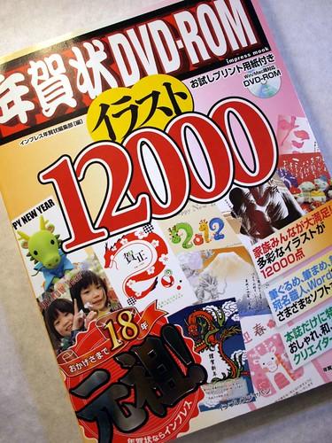 Akiko-NewYearCardBook_C01