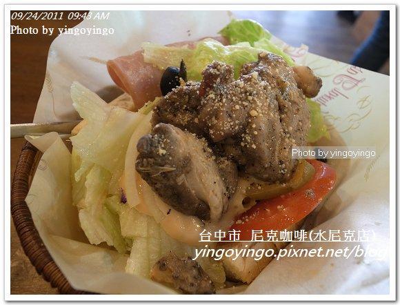 台中市_尼克咖啡(水尼克)20110924_R0042277