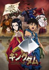 111117(1) – 秦始皇歷史漫畫《王者天下》將從2012年首播電視動畫版!