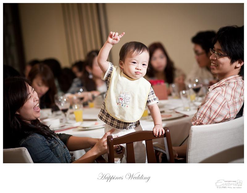 [婚禮攝影]勝彥&姍瑩 婚禮宴客_075