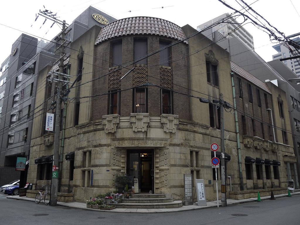 Shibakawa Building