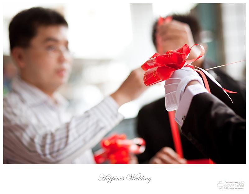 [婚禮記錄]致仲秀騏結婚紀錄_014
