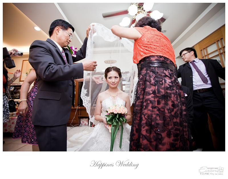 [婚禮記錄]致仲秀騏結婚紀錄_117