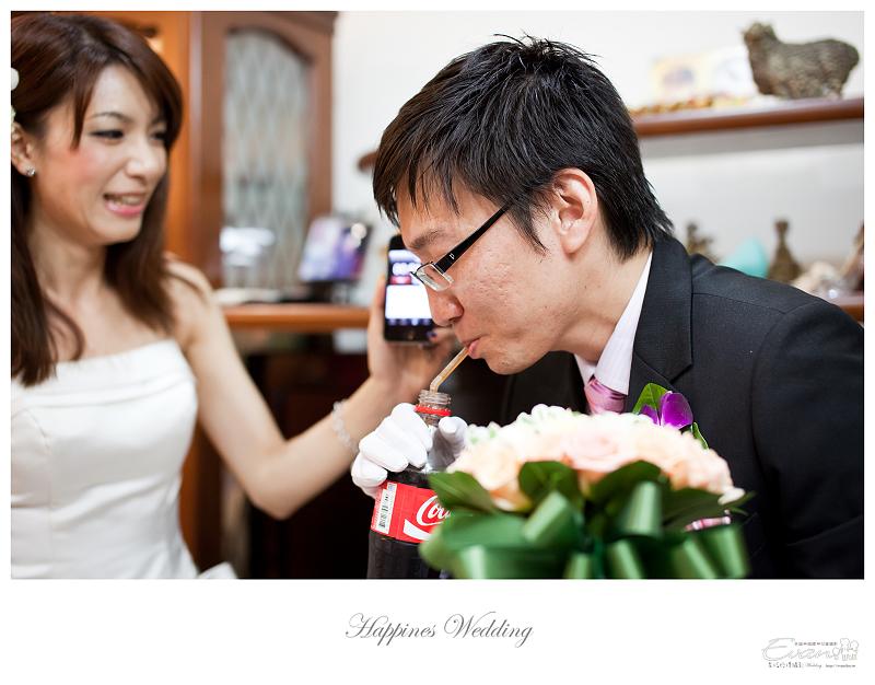[婚禮記錄]致仲秀騏結婚紀錄_043