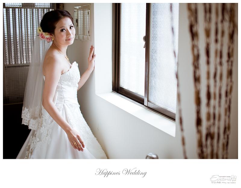 [婚禮記錄]致仲秀騏結婚紀錄_107