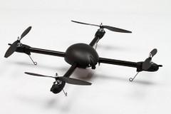 gaui_500x_quadcopter