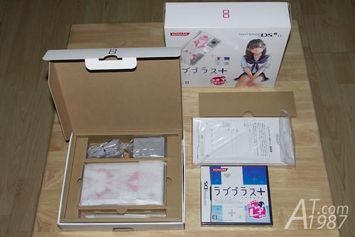 Nintendo DSi LL LOVEPLUS+ Nene Deluxe Pack