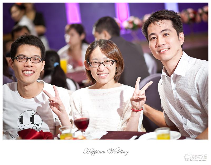 [婚禮攝影]貴元&君怡 文定全記錄_00139