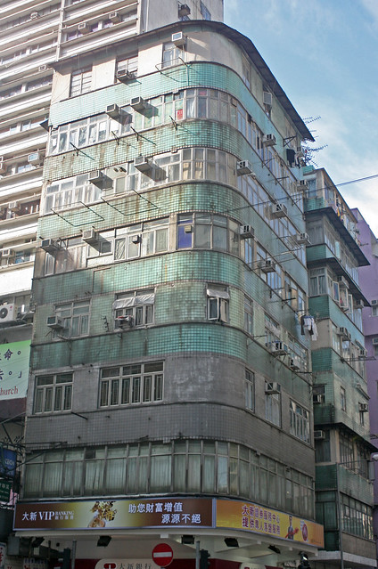 One of my favourite old buildings in Hong Kong