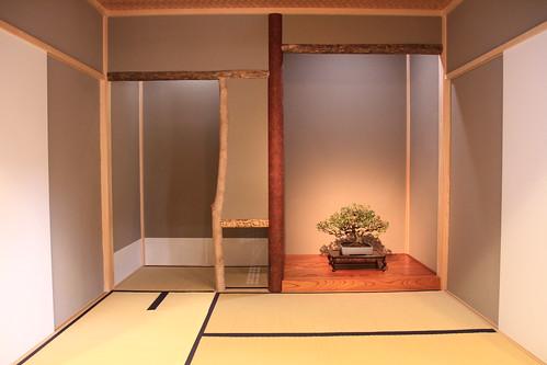 長寿梅 - Choju-bai (Mauls quince) - 盆栽美術館 - bonsai museum