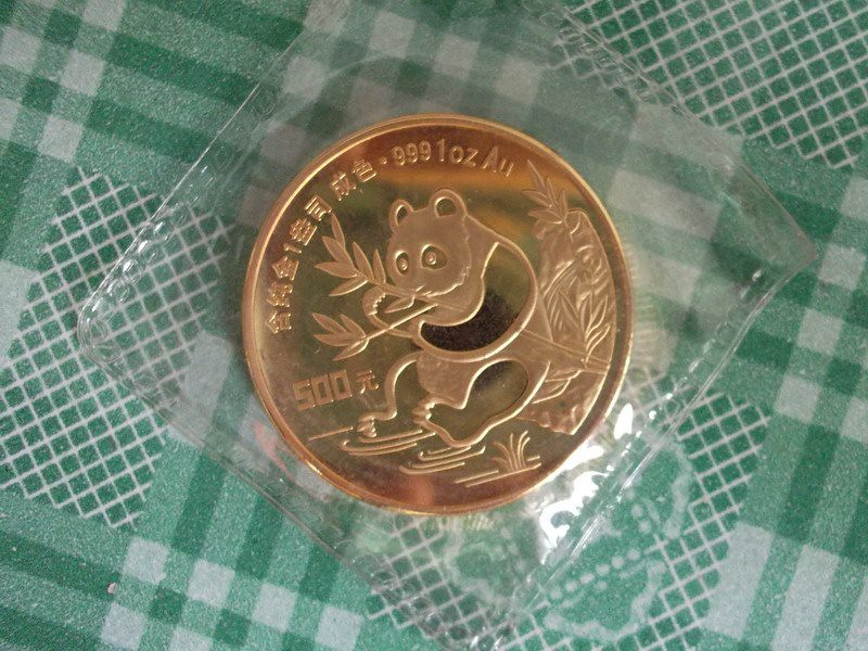 Counterfeit Gold and Silver Bullion on eBay