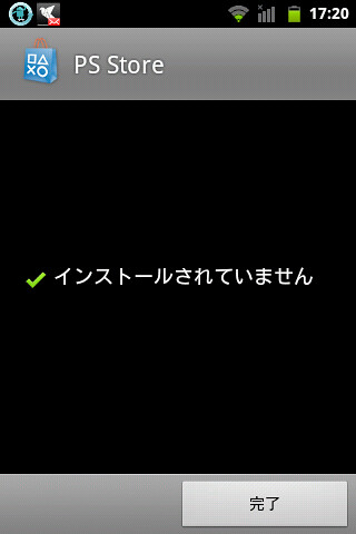 PS Store2