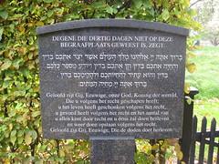 Ouderkerk aan de Amstel Port.Isr. Begraafplaats Beth-Haim (Arthur-A) Tags: friedhof netherlands cemetery nederland jude jewish cimetiere begraafplaats ouderkerk kerkhof portugese juif jood bethhaim portugees israelitic israelitisch