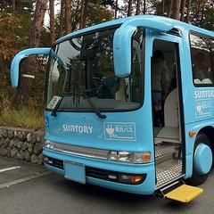 このあいだお披露目された新しい電気バス、天然水の見学ツアーで使われているものだけど今日はウィスキーツアーでも乗せてもらえるって。ラッキー。