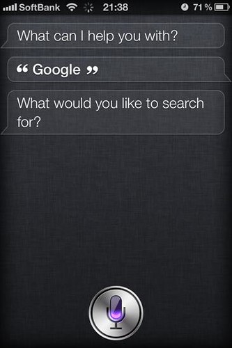 siri_easy_phrases_9
