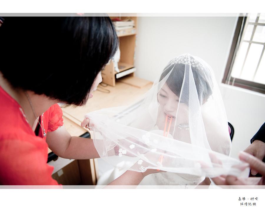 嘉勝&琳喻_045