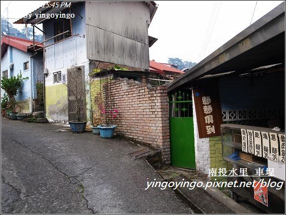 南投水里_車埕20111106_R0043620