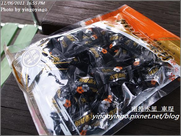 南投水里_車埕20111106_R0043672