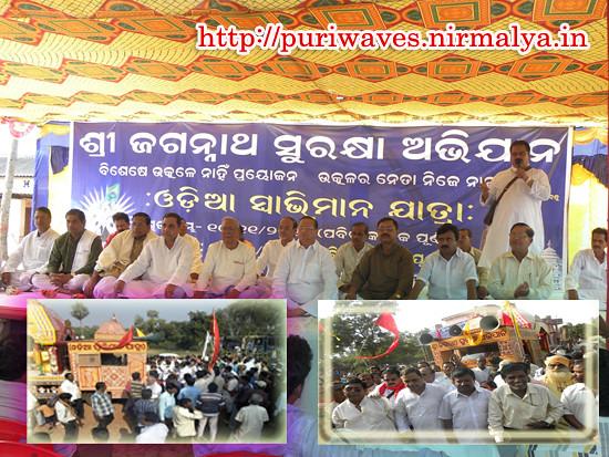 Swabhiman Rath – Sri Jagannath Surakshya Samity