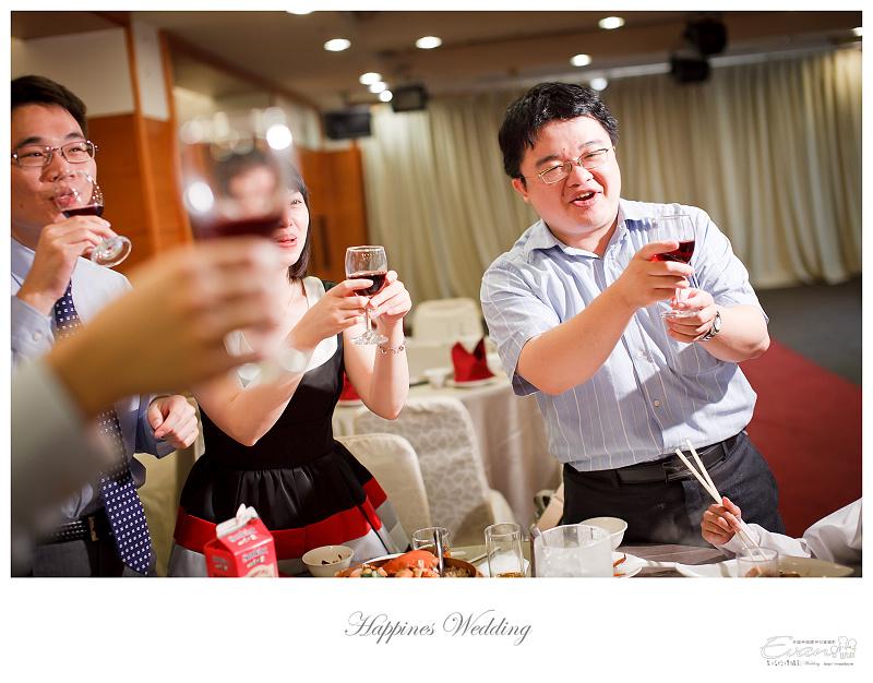 婚禮攝影-Ivan & Hele 文定_188