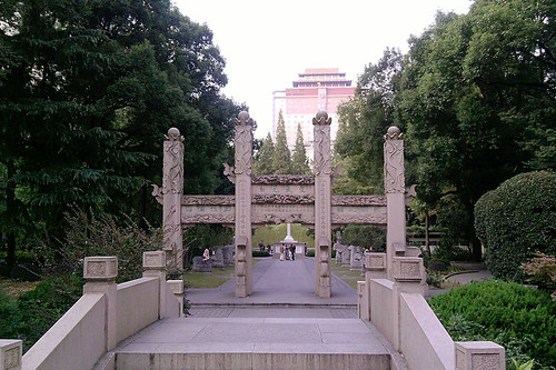 Entrance to Guangqi Park