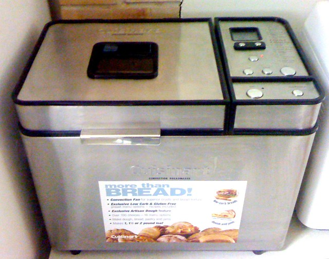 Choosing a Bread Machine -3  Cuisinart
