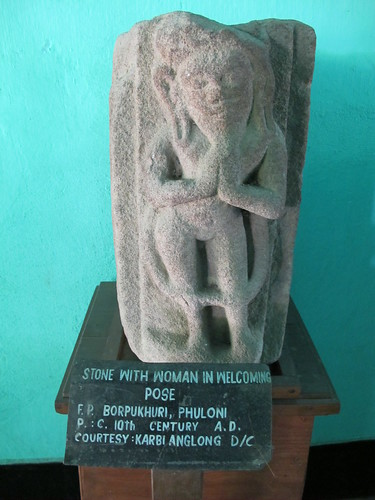 Diphu District Museum