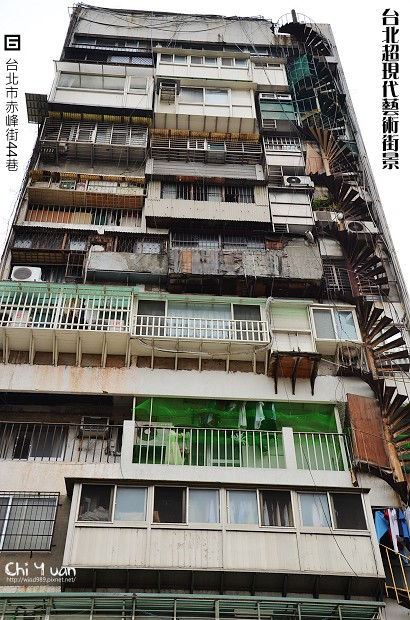 中山雙連漫遊之道07.jpg
