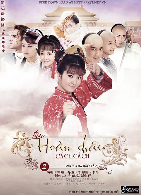 Xem phim Tân Hoàn Châu Cách Cách phần 2
