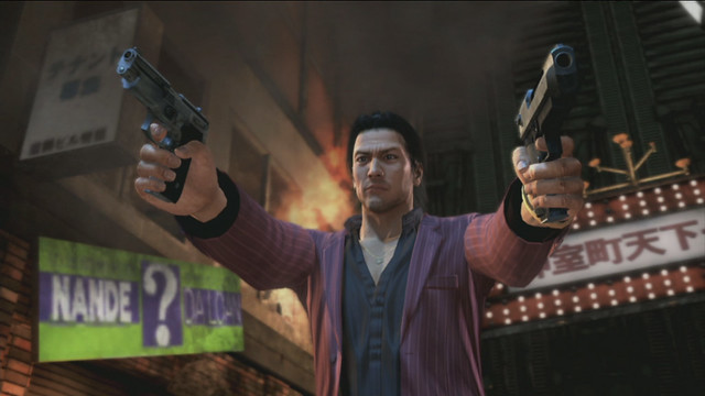 Yakuza: Dead Souls Coming to the US