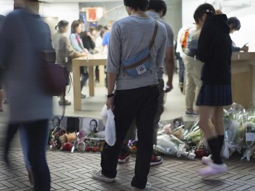 Apple Store Shibuya Tokyo