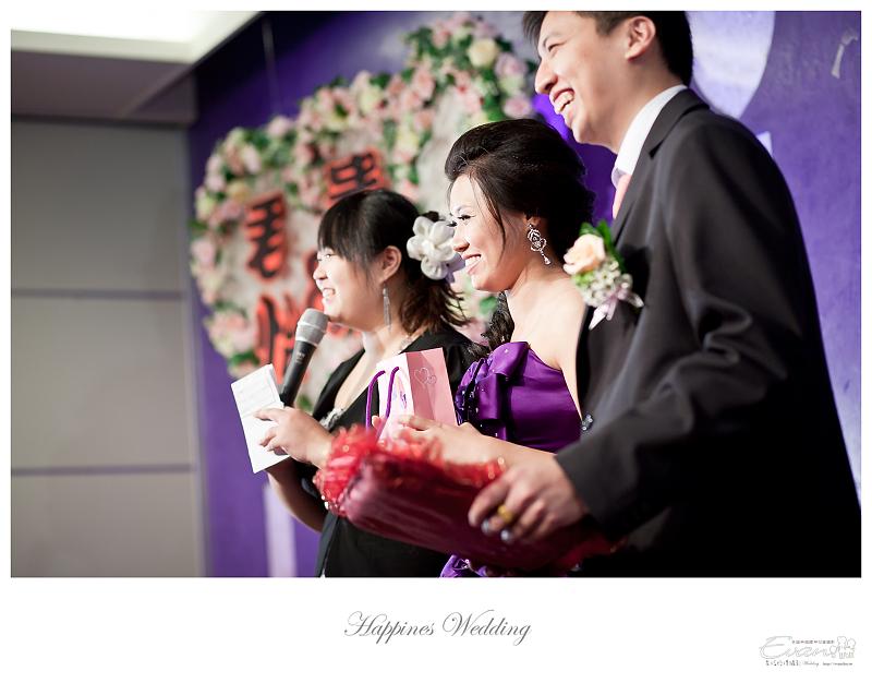 [婚禮攝影]貴元&君怡 文定全記錄_00170