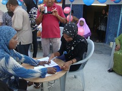 S. Feydhoo PPM Membership Drive (ppm_mv) Tags: application forms member maldives ppm feydhoo adduatoll seenuatoll ppmprogressivepartymaldives