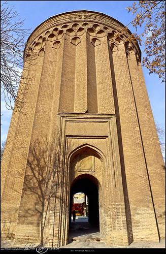 برج طغرل - Tuqrul Tower