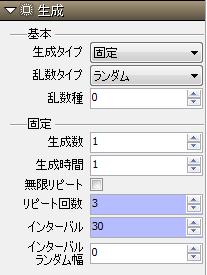 スクリーンショット(2011-10-18 2.46.41)