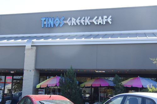 Tino's Greek Cafe - Austin, TX