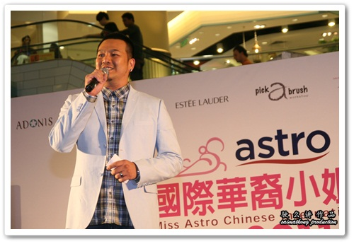Miss Astro - Host - Jack Lim
